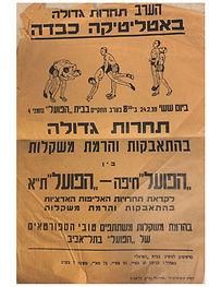 Zalman big evening sports wrestling match ad.