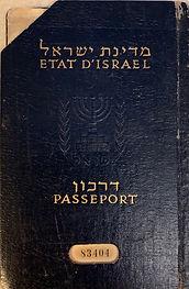 Zalman Israeli Passport