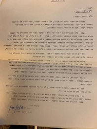Zalman letter expressing concerns about office space.
