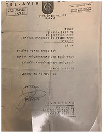 Zalman as part of the Haganah, assisted in delivering supplies, this letter lists the items.