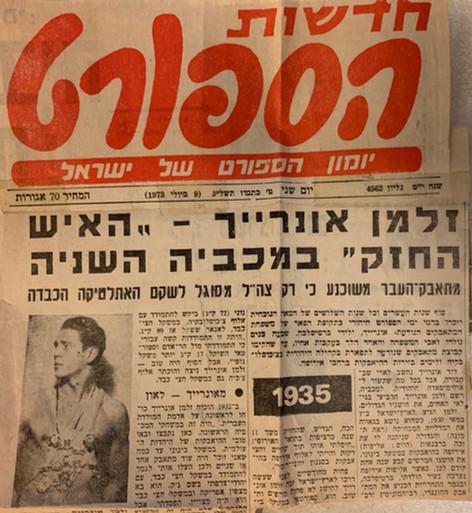 1973 Newspaper Article