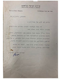 Letter to Moshe Unreich from Prague Israeli Legation mentioning Zalman doing well.