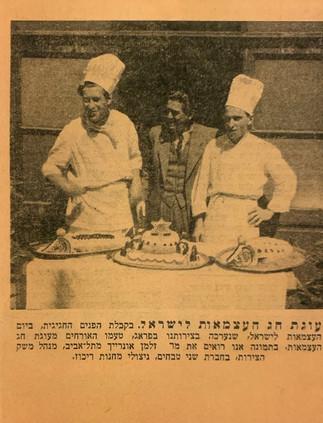 Edgar Krasa the Cook with Zalman