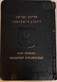 Zalman Israeli Diplomatic Passport