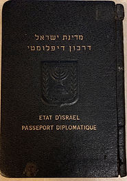 Zalman Israeli Diplomatic Passport