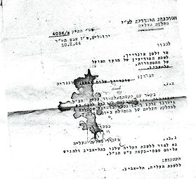 Zalman finally received the approval certificate from the Aliya Center (British Government) in Israel to bring his parents and family from Bratislava to Palestine, however it was already too late to rescue them.  His sibling communication attempts in 1939 were also unsuccessful to save their parents.