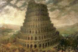 tower-of-babel.jpg