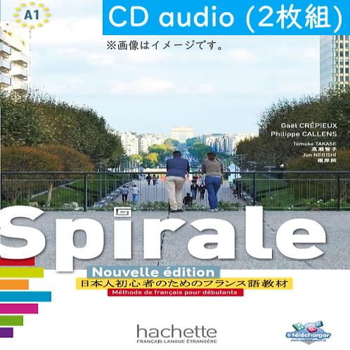 SPIRALE NOUVELLE EDITION/CD×2