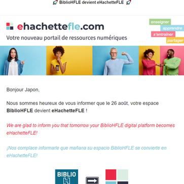 【速報】電子版の新プラットフォーム「ehachettefle」
