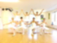 ballet classes and perfomace