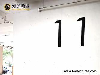 11 Eunos Technolink.webp