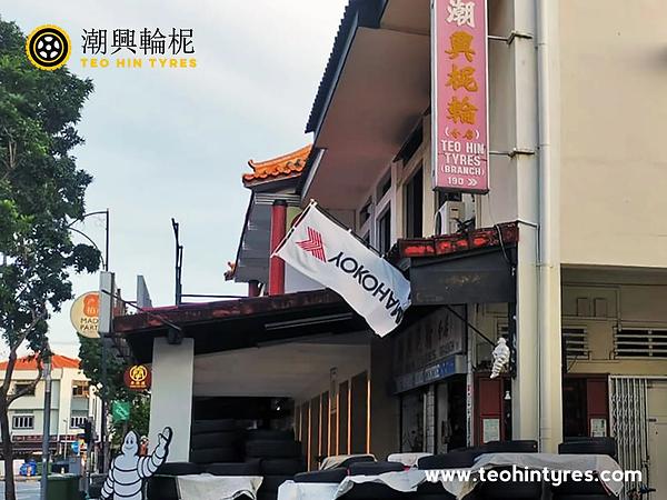 Tanjong Katong Car Workshop.webp