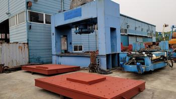 IMT2309 - 1500 Ton Hankook Hydraulic Press