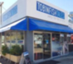 Store front open.jpg