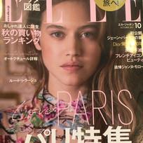ELLE Japon - Septembre 2016