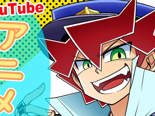 'Rich Police Cash!' gets anime adaptation, coming to Youtube