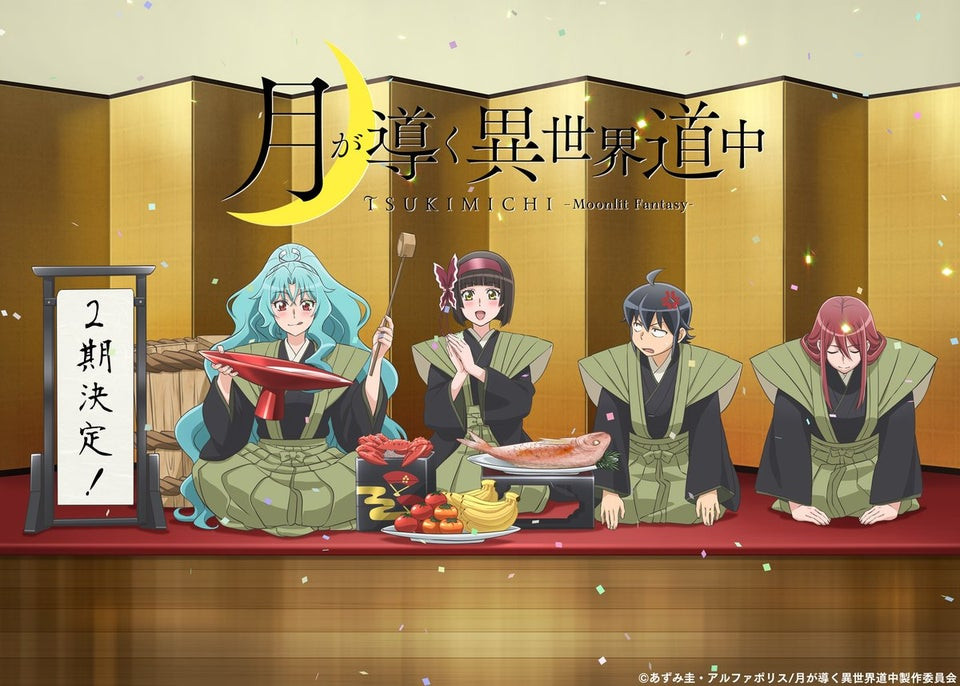 Charachters of the anime Tsukimichi Moonlit Fantasy