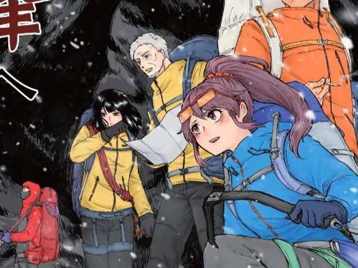 Cosmic horror-themed tabletop game developers, Madaraushi, crowdfunding for anime pilot