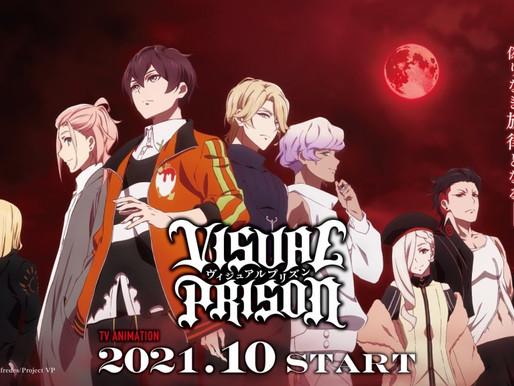 'Visual Prison', new visual kei vampire anime, releases 2nd PV