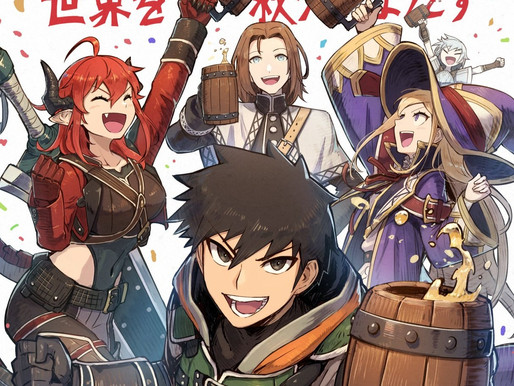 'Adventurers Who Lost Faith in People Will Apparently Save the World' receives anime adaptation
