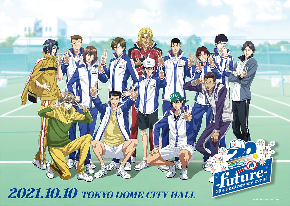 The Prince of Tennis characters