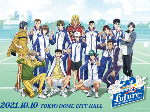 'The Prince of Tennis' releases key visuals for 20th anniversary event