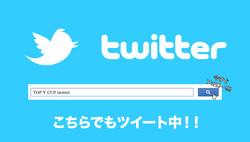 TYC-twitter