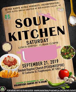 AKA - Soup Kitchen.jpg