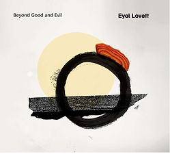 Beyond Good and Evil Front cover.jpg