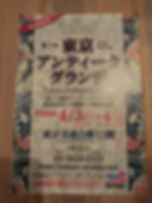 IMG_20200219_194421_edited.jpg