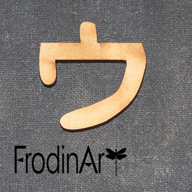 """Katakana """"U"""""""