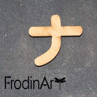 """Katakana """"NA"""""""
