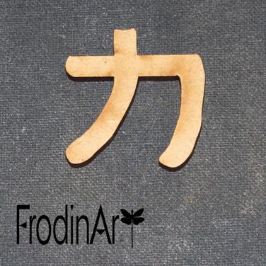 "Katakana ""KA"""