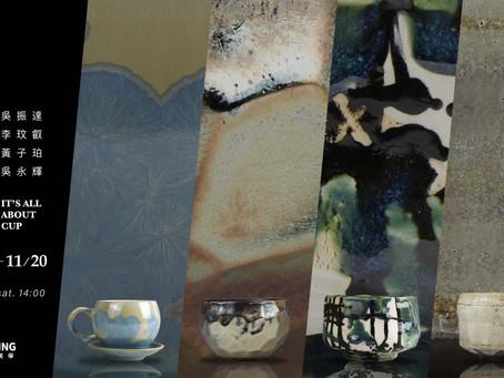 以杯之名─四人聯展|吳振達、李玟叡、黃子珀、吳永輝