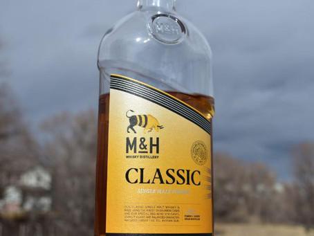 Review #119 Milk and Honey Classic: Israeli