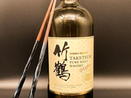 Review #111 Nikka Taketsuru Pure Malt: Japanese