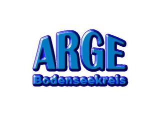 ARGE-Fördermittelschulung - 03.01.19 Anmeldeschluss