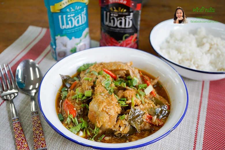 steamed-chicken-with-thai-herb-13.jpg