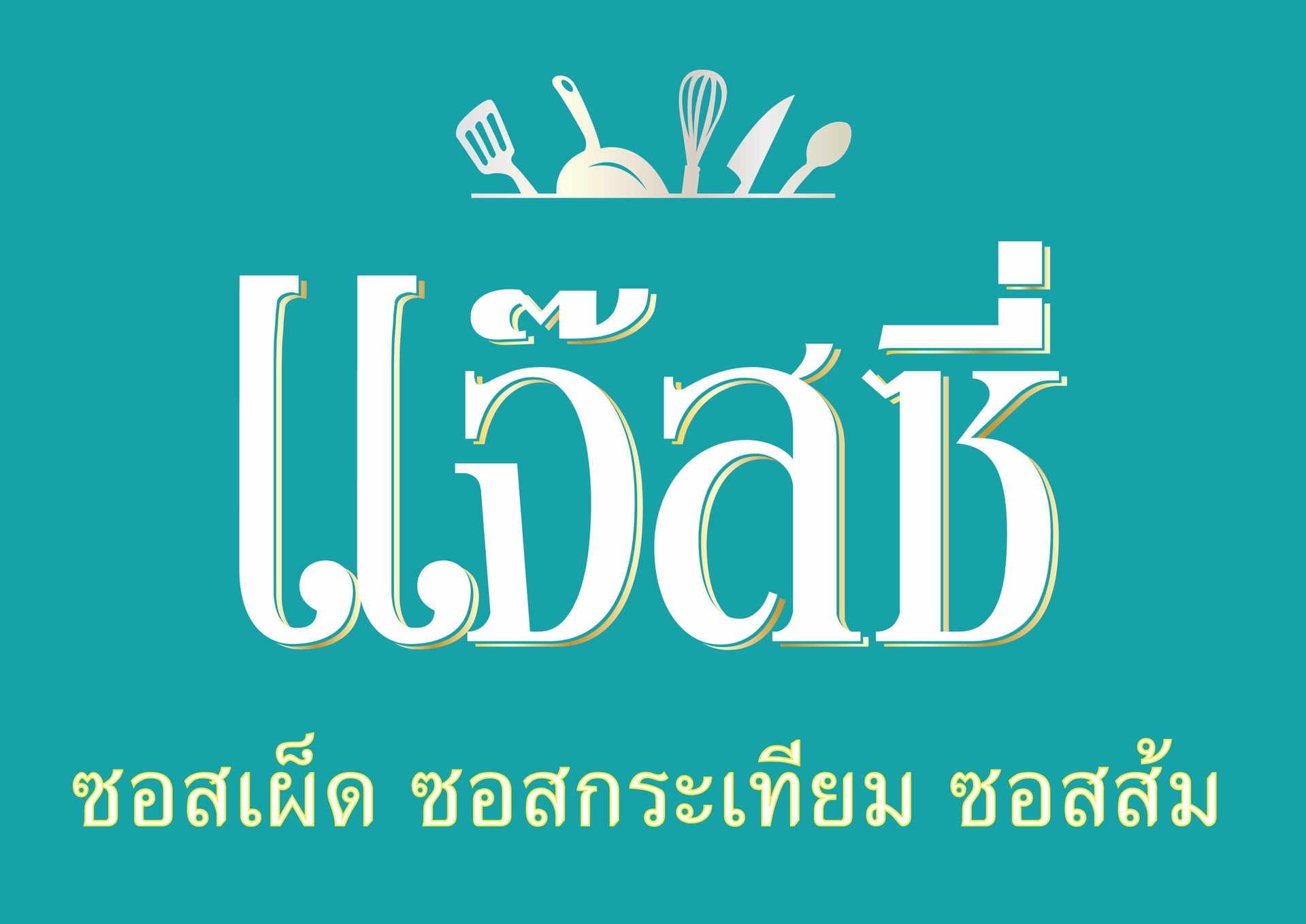 Logo_Jazzii_01.jpg
