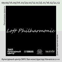 loft philharmonic banner.jpg