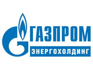 Евротехлаб на конференции ООО «Газпром энергохолдинг»