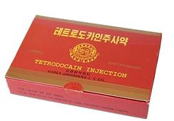 тетродокоин tetrodocain