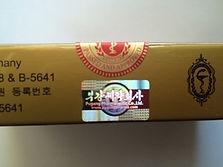 кымдан-2 галограмма