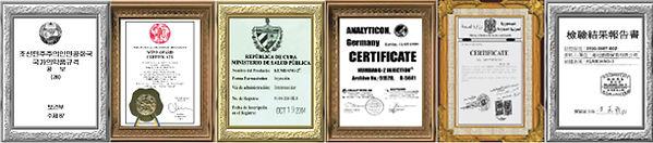 сертификаты кымдан-2