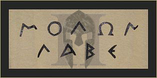 Molon Labe Rings Logo