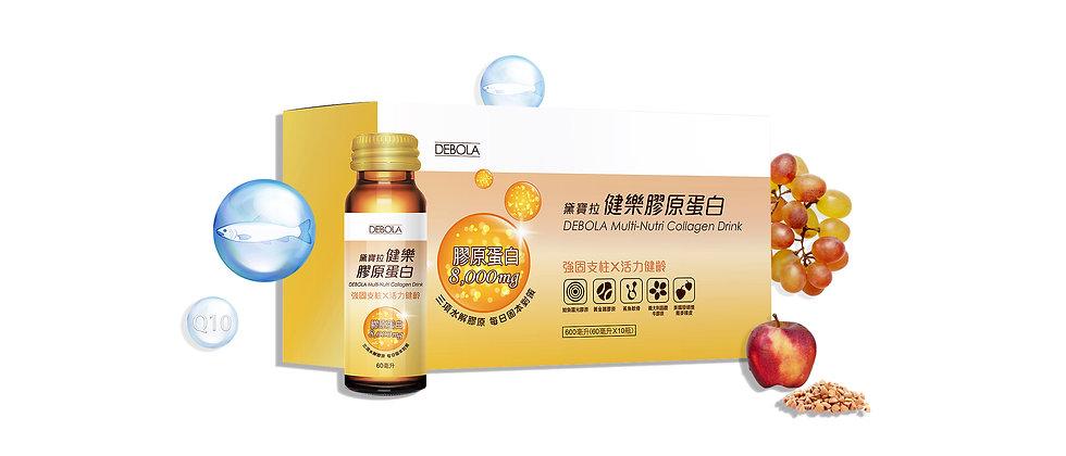 黛寶拉 健樂膠原蛋白 (60ml/10入)
