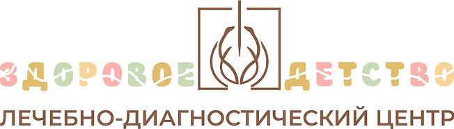 Zdorovoe_detstvo_logo_osnovnoi.jpg