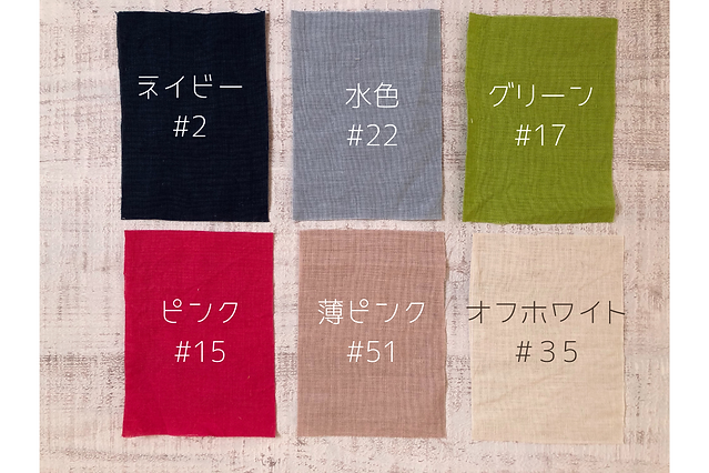 生地sample1.png