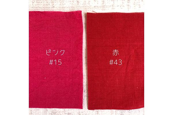生地sample2.png