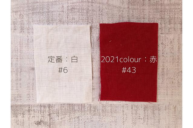 生地sample3.png